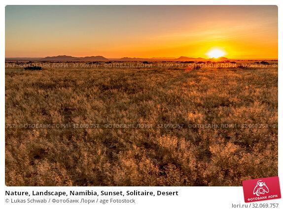 Nature, Landscape, Namibia, Sunset, Solitaire, Desert. Стоковое фото, фотограф Lukas Schwab / age Fotostock / Фотобанк Лори