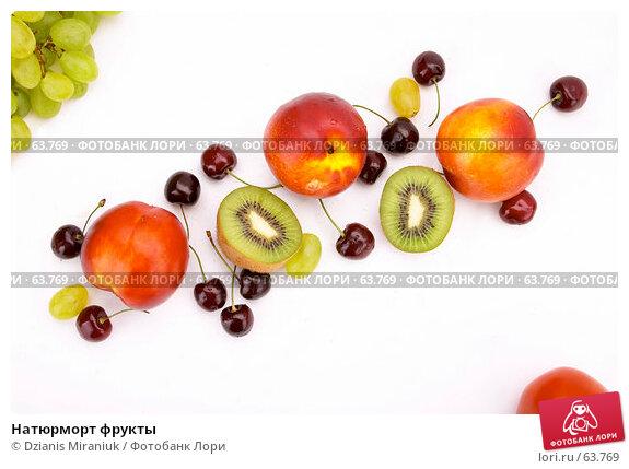 Натюрморт фрукты, фото № 63769, снято 17 июля 2007 г. (c) Dzianis Miraniuk / Фотобанк Лори