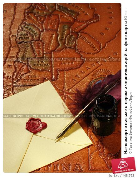 Натюрморт о письме с  пером и чернильницей на фоне карты Южной Америки, фото № 145793, снято 18 ноября 2007 г. (c) Татьяна Белова / Фотобанк Лори