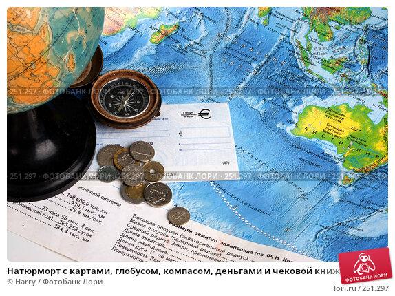 Натюрморт с картами, глобусом, компасом, деньгами и чековой книжкой в евро, фото № 251297, снято 24 июня 2017 г. (c) Harry / Фотобанк Лори