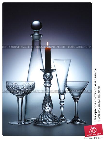 Натюрморт со стеклом и свечой, фото № 95941, снято 22 января 2007 г. (c) Astroid / Фотобанк Лори