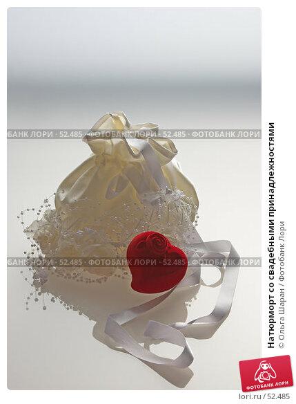 Натюрморт со свадебными принадлежностями, фото № 52485, снято 3 июня 2007 г. (c) Ольга Шаран / Фотобанк Лори