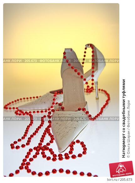 Натюрморт со свадебными туфлями, фото № 205673, снято 9 декабря 2007 г. (c) Ольга Шаран / Фотобанк Лори