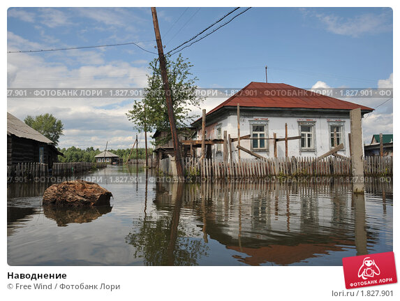 Купить «Наводнение», фото № 1827901, снято 26 июня 2010 г. (c) Free Wind / Фотобанк Лори