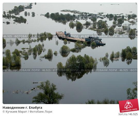 Купить «Наводнение г. Елабуга», фото № 46925, снято 20 мая 2007 г. (c) Кучкаев Марат / Фотобанк Лори