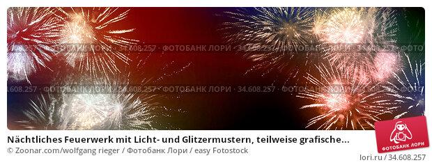 Nächtliches Feuerwerk mit Licht- und Glitzermustern, teilweise grafische... Стоковое фото, фотограф Zoonar.com/wolfgang rieger / easy Fotostock / Фотобанк Лори