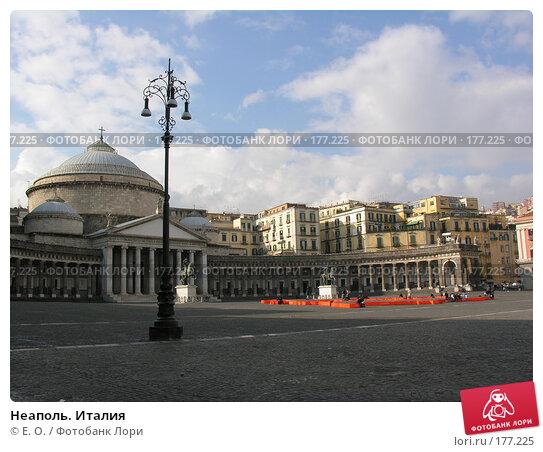 Купить «Неаполь. Италия», фото № 177225, снято 8 января 2008 г. (c) Екатерина Овсянникова / Фотобанк Лори