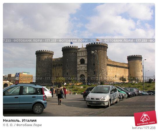Неаполь. Италия, фото № 177233, снято 8 января 2008 г. (c) Екатерина Овсянникова / Фотобанк Лори