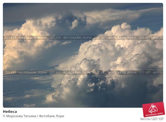 Небеса, фото № 227137, снято 19 октября 2007 г. (c) Морозова Татьяна / Фотобанк Лори