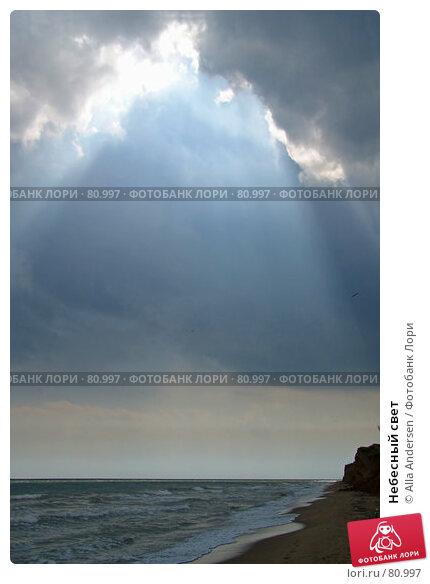 Небесный свет, фото № 80997, снято 13 августа 2005 г. (c) Alla Andersen / Фотобанк Лори