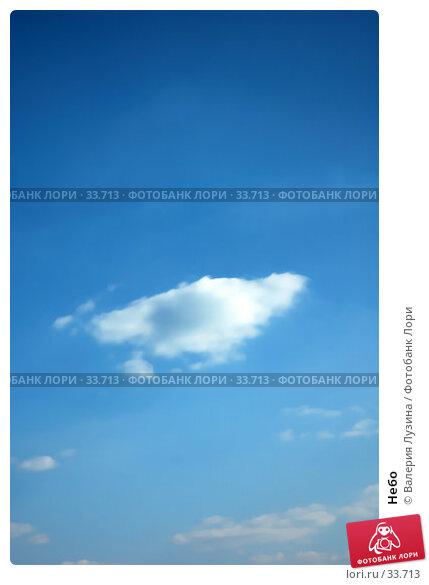 Небо, фото № 33713, снято 18 апреля 2007 г. (c) Валерия Потапова / Фотобанк Лори