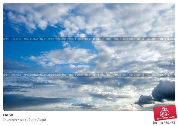 Небо, фото № 60481, снято 8 июля 2007 г. (c) urchin / Фотобанк Лори