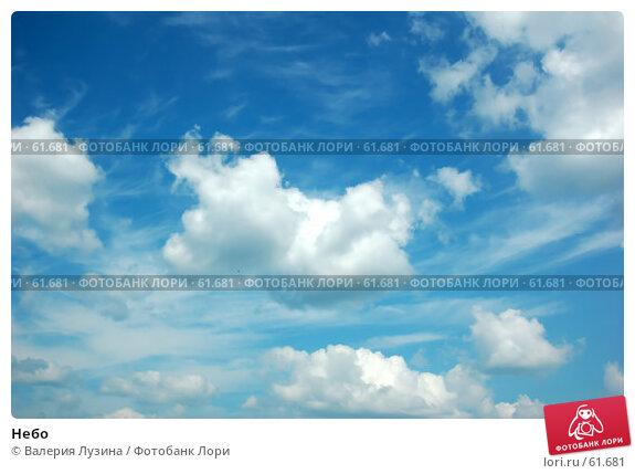 Купить «Небо», фото № 61681, снято 13 июля 2007 г. (c) Валерия Потапова / Фотобанк Лори