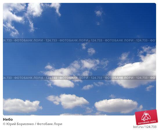 Небо, фото № 124733, снято 26 апреля 2007 г. (c) Юрий Борисенко / Фотобанк Лори
