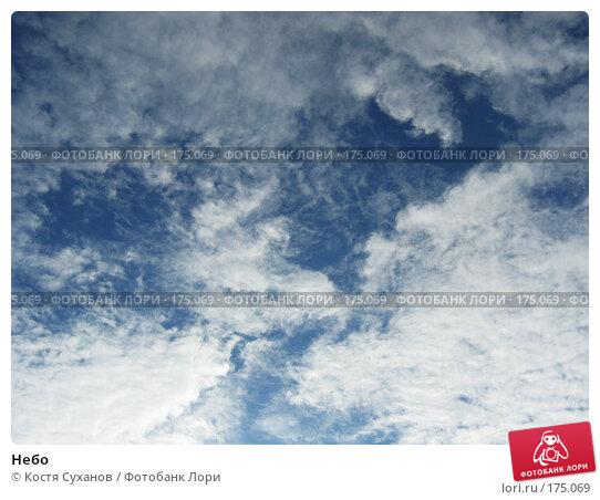 Небо, фото № 175069, снято 12 января 2008 г. (c) Костя Суханов / Фотобанк Лори
