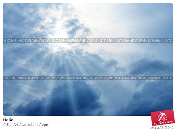 Купить «Небо», фото № 217949, снято 19 апреля 2018 г. (c) ElenArt / Фотобанк Лори