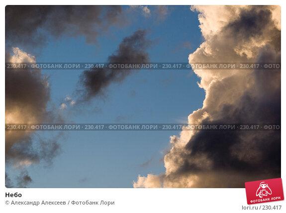 Небо, эксклюзивное фото № 230417, снято 2 сентября 2006 г. (c) Александр Алексеев / Фотобанк Лори