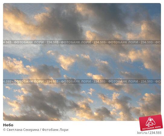 Небо, фото № 234593, снято 2 июля 2006 г. (c) Светлана Секерина / Фотобанк Лори