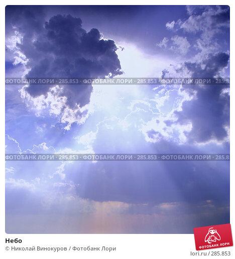Небо, эксклюзивное фото № 285853, снято 24 июля 2007 г. (c) Николай Винокуров / Фотобанк Лори