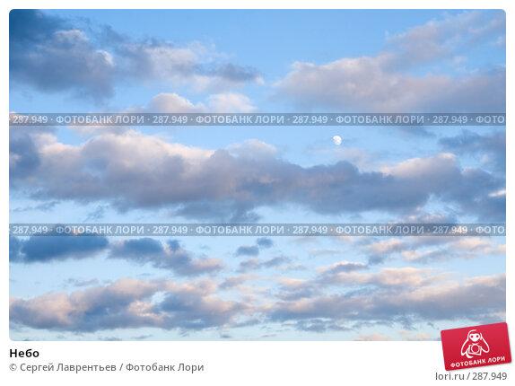 Небо, фото № 287949, снято 16 мая 2008 г. (c) Сергей Лаврентьев / Фотобанк Лори