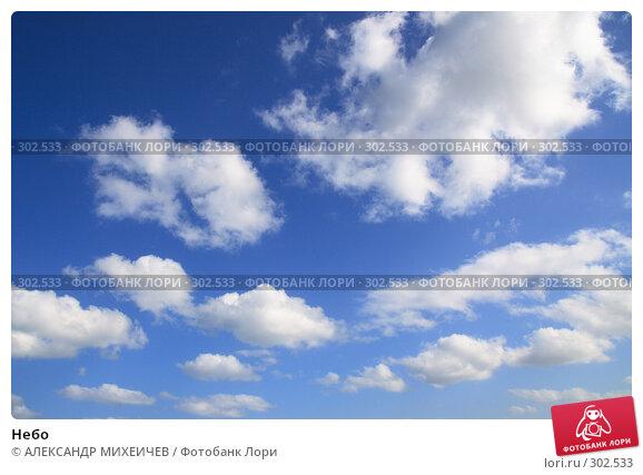Купить «Небо», фото № 302533, снято 26 февраля 2008 г. (c) АЛЕКСАНДР МИХЕИЧЕВ / Фотобанк Лори