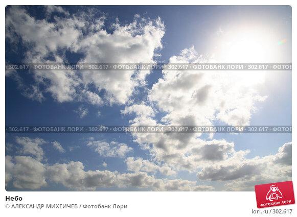 Небо, фото № 302617, снято 26 февраля 2008 г. (c) АЛЕКСАНДР МИХЕИЧЕВ / Фотобанк Лори