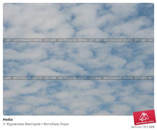 Купить «Небо», фото № 311689, снято 22 ноября 2007 г. (c) Журавлева Виктория / Фотобанк Лори