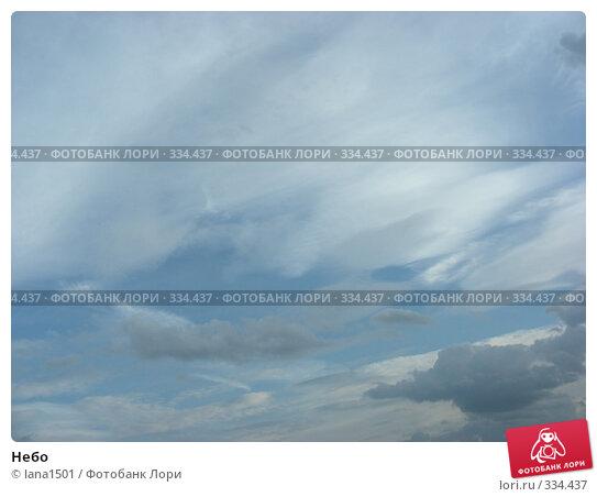 Небо, эксклюзивное фото № 334437, снято 9 июня 2008 г. (c) lana1501 / Фотобанк Лори