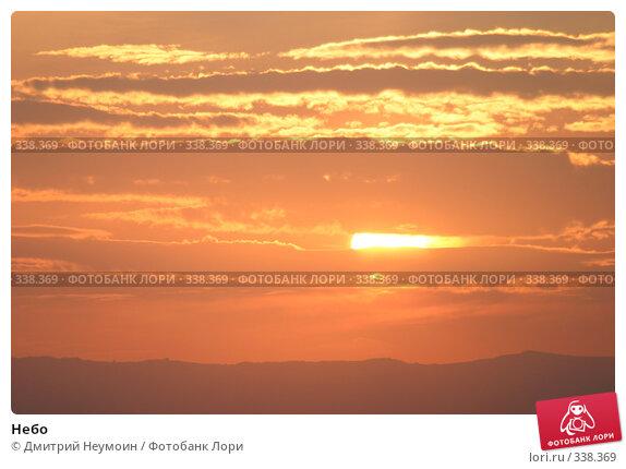 Купить «Небо», эксклюзивное фото № 338369, снято 28 сентября 2005 г. (c) Дмитрий Неумоин / Фотобанк Лори