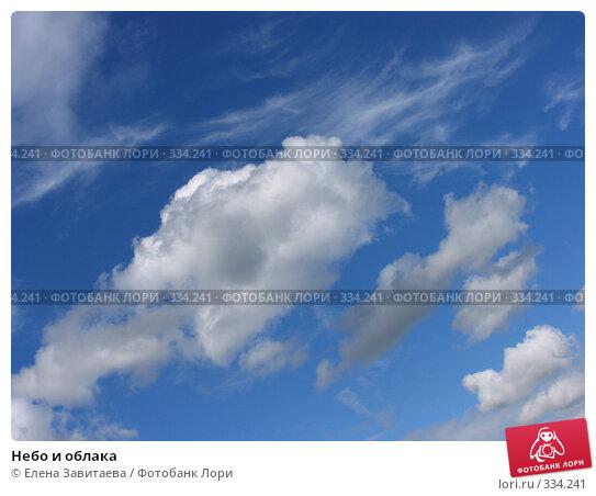 Небо и облака, фото № 334241, снято 25 июня 2008 г. (c) Елена Завитаева / Фотобанк Лори