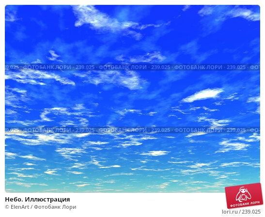 Небо. Иллюстрация, иллюстрация № 239025 (c) ElenArt / Фотобанк Лори