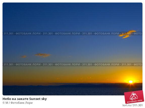Небо на закате Sunset sky, фото № 311301, снято 23 мая 2017 г. (c) Михаил / Фотобанк Лори