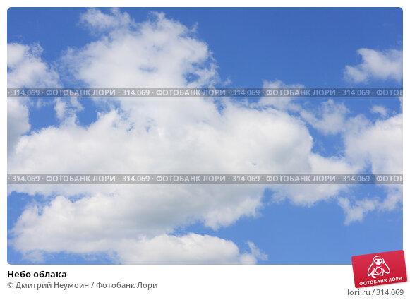 Небо облака, эксклюзивное фото № 314069, снято 2 июня 2008 г. (c) Дмитрий Неумоин / Фотобанк Лори
