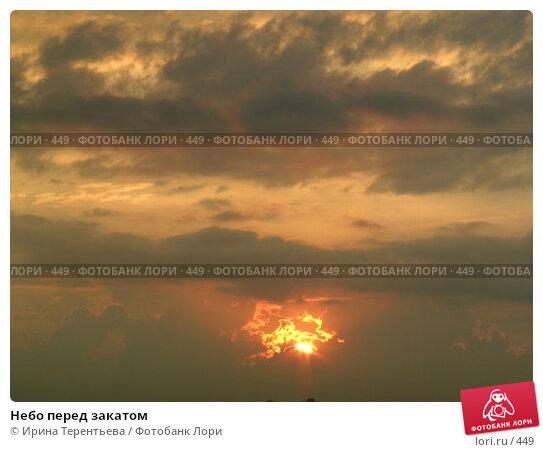 Небо перед закатом, эксклюзивное фото № 449, снято 22 июня 2004 г. (c) Ирина Терентьева / Фотобанк Лори