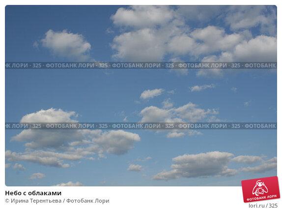 Купить «Небо с облаками», эксклюзивное фото № 325, снято 16 мая 2005 г. (c) Ирина Терентьева / Фотобанк Лори