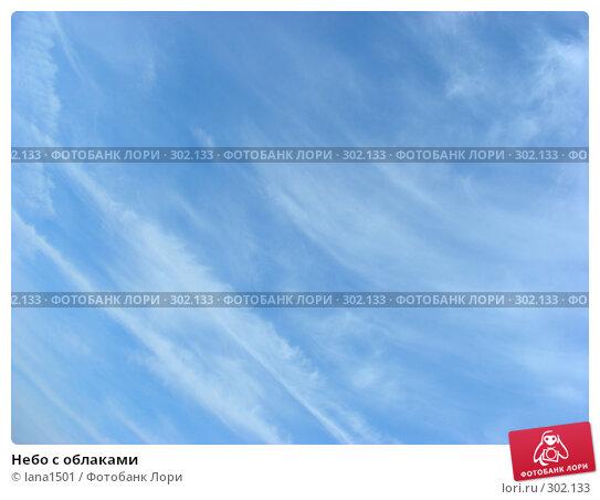 Купить «Небо с облаками», эксклюзивное фото № 302133, снято 28 мая 2008 г. (c) lana1501 / Фотобанк Лори