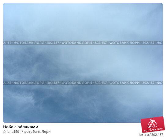 Небо с облаками, эксклюзивное фото № 302137, снято 28 мая 2008 г. (c) lana1501 / Фотобанк Лори