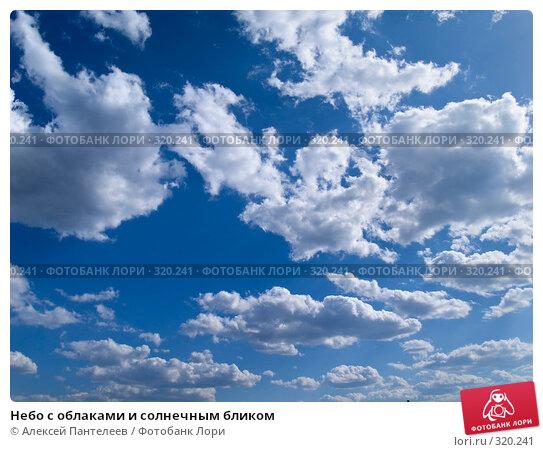 Небо с облаками и солнечным бликом, фото № 320241, снято 26 апреля 2008 г. (c) Алексей Пантелеев / Фотобанк Лори