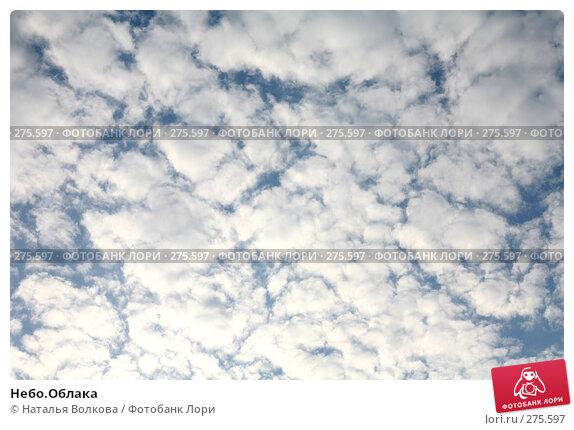 Небо.Облака, эксклюзивное фото № 275597, снято 5 мая 2008 г. (c) Наталья Волкова / Фотобанк Лори