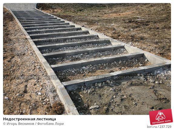 Недостроенная лестница, фото № 237729, снято 30 марта 2008 г. (c) Игорь Веснинов / Фотобанк Лори