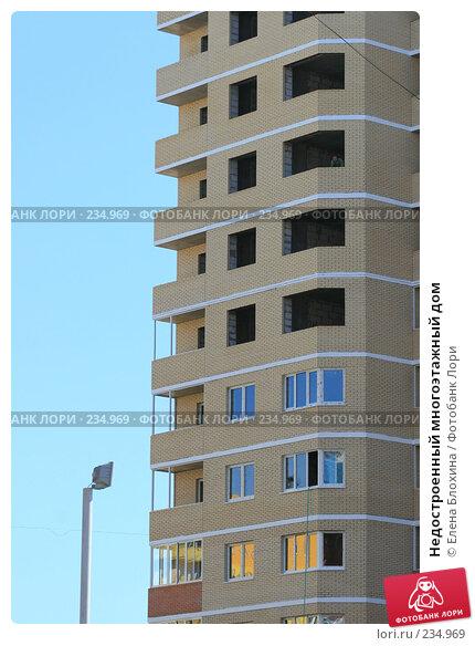 Недостроенный многоэтажный дом, фото № 234969, снято 18 июля 2007 г. (c) Елена Блохина / Фотобанк Лори