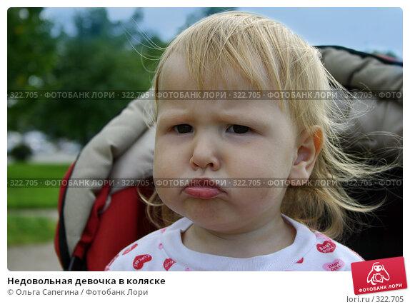 Недовольная девочка в коляске, фото № 322705, снято 28 августа 2005 г. (c) Ольга Сапегина / Фотобанк Лори
