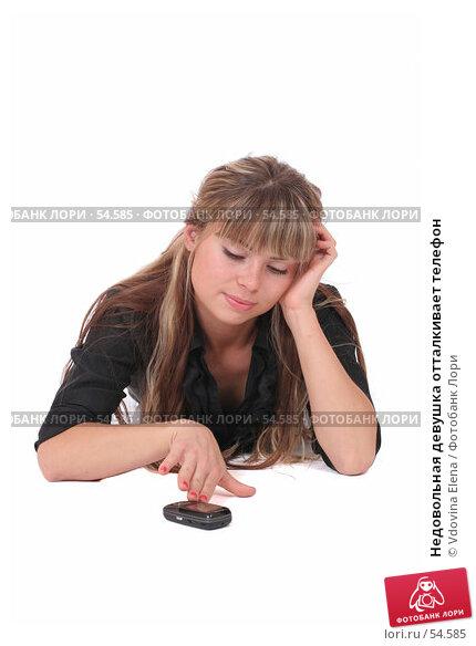 Купить «Недовольная девушка отталкивает телефон», фото № 54585, снято 25 мая 2007 г. (c) Vdovina Elena / Фотобанк Лори