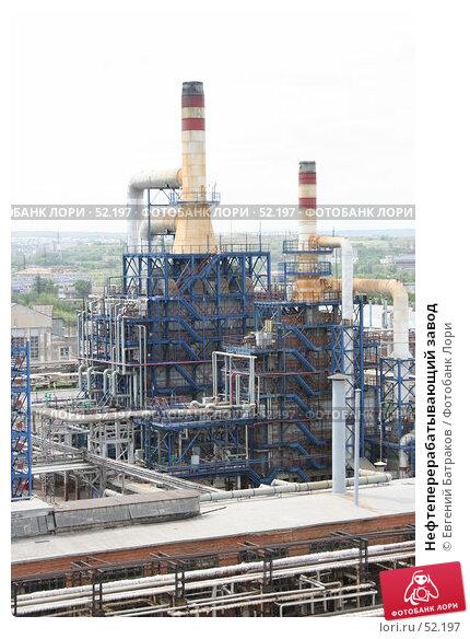 Нефтеперерабатывающий завод, фото № 52197, снято 8 июня 2007 г. (c) Евгений Батраков / Фотобанк Лори