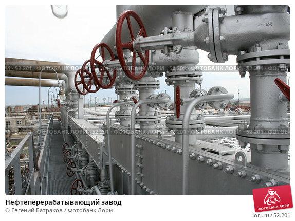 Нефтеперерабатывающий завод, фото № 52201, снято 8 июня 2007 г. (c) Евгений Батраков / Фотобанк Лори