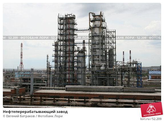 Нефтеперерабатывающий завод, фото № 52209, снято 8 июня 2007 г. (c) Евгений Батраков / Фотобанк Лори