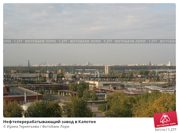 Нефтеперерабатывающий завод в Капотне, эксклюзивное фото № 1277, снято 27 августа 2005 г. (c) Ирина Терентьева / Фотобанк Лори