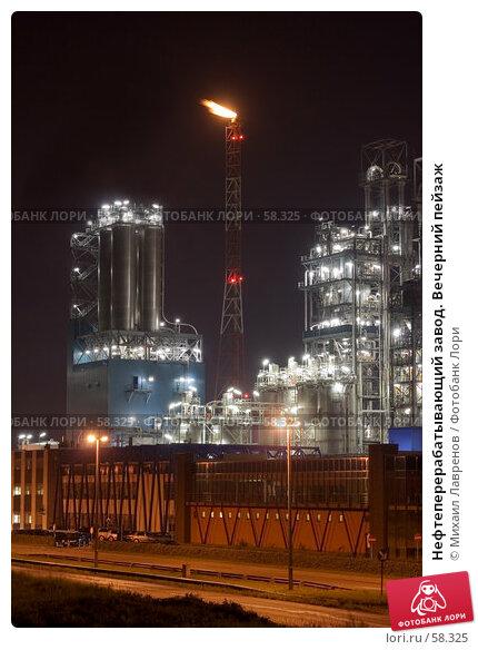 Нефтеперерабатывающий завод. Вечерний пейзаж, фото № 58325, снято 13 августа 2006 г. (c) Михаил Лавренов / Фотобанк Лори
