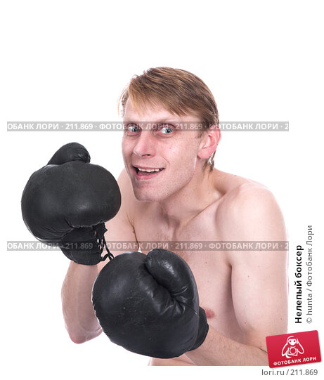 Нелепый боксер, фото № 211869, снято 13 декабря 2007 г. (c) hunta / Фотобанк Лори
