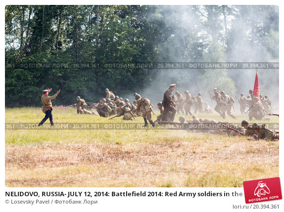 Купить «NELIDOVO, RUSSIA- JULY 12, 2014: Battlefield 2014: Red Army soldiers in the attack», фото № 20394361, снято 12 июля 2014 г. (c) Losevsky Pavel / Фотобанк Лори